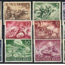 Selos: SELLOS USADOS SIN MARCAS DE MATASELLOS DE ALEMANIA REIG 1943, YT 748/ 59. Lote 243395345