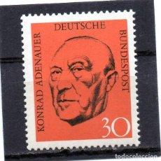 Sellos: ALEMANIA / GERMANY / SELLO AÑO 1968 YVERT NR. 432 NUEVO. Lote 243654165