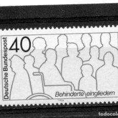 Sellos: ALEMANIA / GERMANY / SELLO AÑO 1974 YVERT NR. 645 NUEVO. Lote 243655855