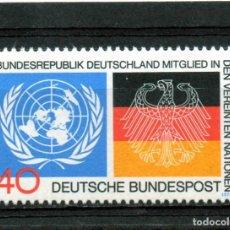 Sellos: ALEMANIA / GERMANY / SELLO AÑO 1973 YVERT NR. 628 NUEVO. Lote 243656750