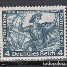 Timbres: ALEMANIA IMPERIO, 1933 YVERT Nº 471 /*/. Lote 243659320