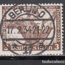 Sellos: ALEMANIA IMPERIO, 1933 YVERT Nº 470. Lote 243670900
