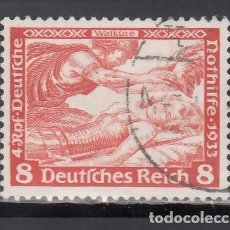 Timbres: ALEMANIA IMPERIO, 1933 YVERT Nº 474. Lote 243671165