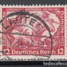 Sellos: ALEMANIA IMPERIO, 1933 YVERT Nº 475. Lote 243671285