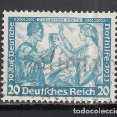 Timbres: ALEMANIA IMPERIO, 1933 YVERT Nº 476. Lote 243671495