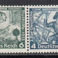 Sellos: ALEMANIA IMPERIO 1933 YVERT Nº 471A /*/. Lote 243871850