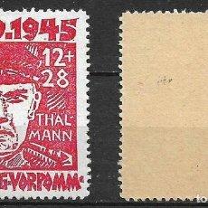 Sellos: ALIADOS OCUPACIÓN 1945 IM. Nº 22. ** MNH - 21/1. Lote 244634155