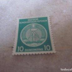 Sellos: SELLO 10 REPUBLICA DEMOCRATICA ALEMANA. Lote 244663210