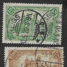 Sellos: SELLOS USADOS DE ALEMANIA REIG 1920, YT 113/ 15, FOTO ORIGINAL. Lote 244665750