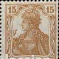 Sellos: SELLO USADO DE ALEMANIA REIG 1916, YT 99. Lote 244667835