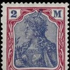 Sellos: SELLO USADO DE ALEMANIA REIG 1920, YT 130. Lote 244668940