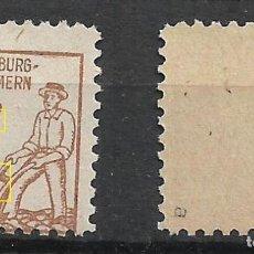 Sellos: MECKLEMBURGO-POMERANIA OCCIDENTAL 1945 MICHEL 15 A IRRUNG ** MNH - 4/1. Lote 244732025