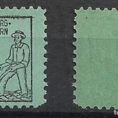 Sellos: MECKLEMBURGO-POMERANIA OCCIDENTAL 1945 MICHEL 14 IRRUNG ** MNH - 4/1. Lote 244732155