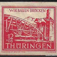 Sellos: THURINGEN 1946 MICHEL 113 AYY ** MNH - 21/4. Lote 244743745