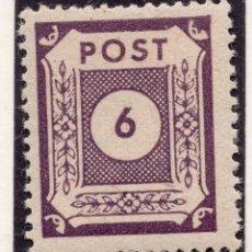 Sellos: ALEMANIA OCUPACIO SOVIETICA 1945, MICHEL 58A. Lote 244908770