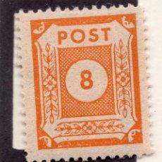 Sellos: ALEMANIA OCUPACIO SOVIETICA 1945, MICHEL 59A. Lote 244908980