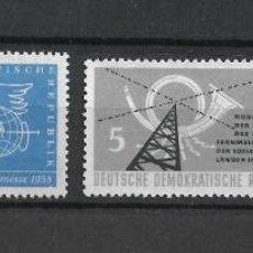Sellos: DDR 1958 MICHEL 618/619 + 620/621 ** MNH - 4/6. Lote 244945055