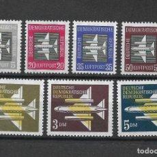Sellos: DDR 1957 MICHEL 609/615 ** MNH - 4/6. Lote 244945220