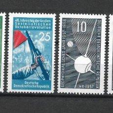 Sellos: DDR 1957 MICHEL 601/602 + 603 ** MNH - 4/6. Lote 244945375