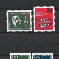 Sellos: DDR 1957 MICHEL 592 + 593/594 + 595 ** MNH - 4/6. Lote 244946045