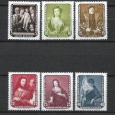 Sellos: DDR 1957 MICHEL 586/591 ** MNH - 4/6. Lote 244946105