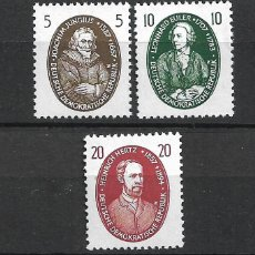 Sellos: DDR 1957 MICHEL 574/576 ** MNH - 4/6. Lote 244946165