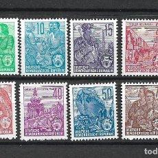 Sellos: DDR 1957 MICHEL 577/585 B XX ** MNH - 4/5. Lote 244946255