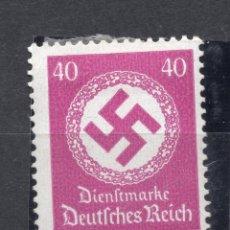 Selos: -ALEMANIA IMPERIO, 1934 , MICHEL D142 MNH. Lote 245587085