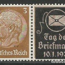 Sellos: ALEMANIA - TERCER REICH - DIA DE LOS SELLOS 19.01.1937 - SELLO CON HINDENBURG Y UNA VIÑETA - NUEVO. Lote 245741115