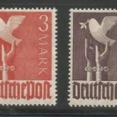 Sellos: ALEMANIA - 1947 - 1 - 5 MARCOS - DEUTSCHE POST - PALOMAS DE PAZ EN MANO - JUEGO COMPLETO - NUEVO. Lote 245742685