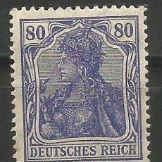 Sellos: ALEMANIA - TERCER REICH - GERMANIA 80 PFENNIG AZUL CON BORDE ( 8 ) - NUEVO. Lote 245743060