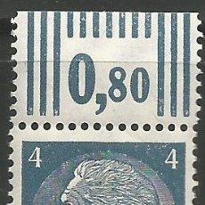 Sellos: ALEMANIA - TERCER REICH - HINDENBURG 4 PFENNIG AZUL CON CABECERA 0,80 PFG. - NUEVO. Lote 245743180