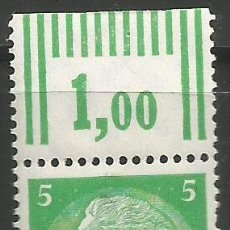 Sellos: ALEMANIA - TERCER REICH - HINDENBURG 5 PFENNIG VERDE CON CABECERA 1,00 MARCO - NUEVO. Lote 245744285