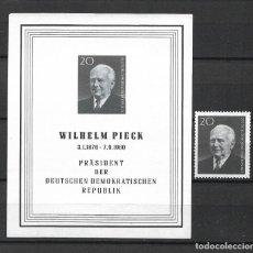 Sellos: DDR 1960 MICHEL 784 A + B ** MNH - 4/10. Lote 246036445