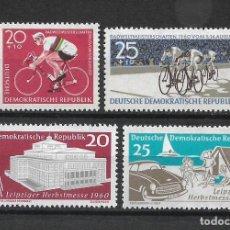 Sellos: DDR 1960 MICHEL 779/780 + 781/782 ** MNH - 4/10. Lote 246036550