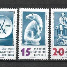 Sellos: DDR 1960 MICHEL 774/778 ** MNH - 4/10. Lote 246036625