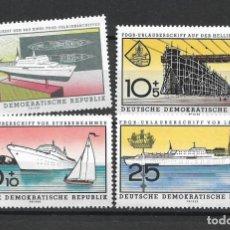 Sellos: DDR 1960 MICHEL 768/771 ** MNH - 4/10. Lote 246036690