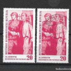 Sellos: DDR 1960 MICHEL 764 ** MNH + USADO - 4/10. Lote 246036750
