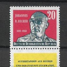 Sellos: DDR 1959 MICHEL 732 ** MNH - 4/9. Lote 246037085