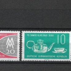 Sellos: DDR 1959 MICHEL 712 + 713/714 ** MNH - 4/9. Lote 246037205