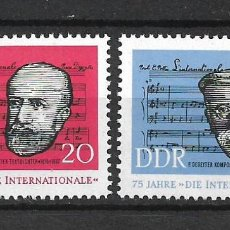 Sellos: DDR 1963 MICHEL 966/967 ** MNH - 4/17. Lote 246251470