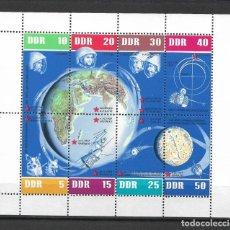 Sellos: DDR 1962 MICHEL 926/933 ** MNH - 118. Lote 246252995