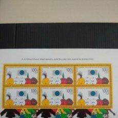 Sellos: ALEMANIA FEDERAL HB Nº 21 DE MICHEL NUEVA. Lote 250319510