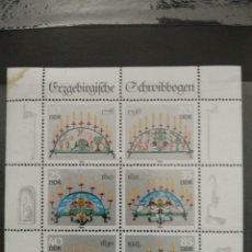 Sellos: ALEMANIA DDR MINIPLIEGO Nº 3057/62 DE MICHEL NUEVO. Lote 251530515