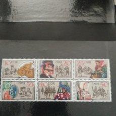 Sellos: ALEMANIA DDR MINIPLIEGO Nº 2716/21 DE MICHEL NUEVO. Lote 251531785