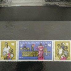 Sellos: ALEMANIA DDR FRANJA DE 3 Nº 1478/80 DE MICHEL NUEVO. Lote 251547190