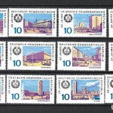 Francobolli: DDR 1969 MICHEL 1495/1506 ** MNH - ARQUITECTURA - 4/35. Lote 253166775