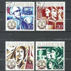 Timbres: ALEMANIA DDR - 1974 - MICHEL 1949/1952 - USADO. Lote 253783335
