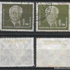 Sellos: DDR 1950 MICHEL 253 GEST. - 2/4. Lote 253991065