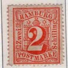 Sellos: ALEMANIA, ESTADOS ALEMANES, HAMBURGO , 1864 , MICHEL , 13. Lote 255328210